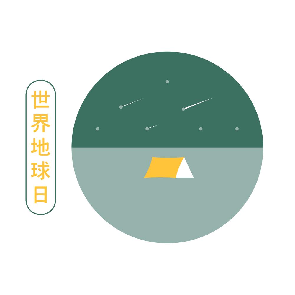 ununliving five metal shop calendar 五金行日曆 2018_graphics_4.png