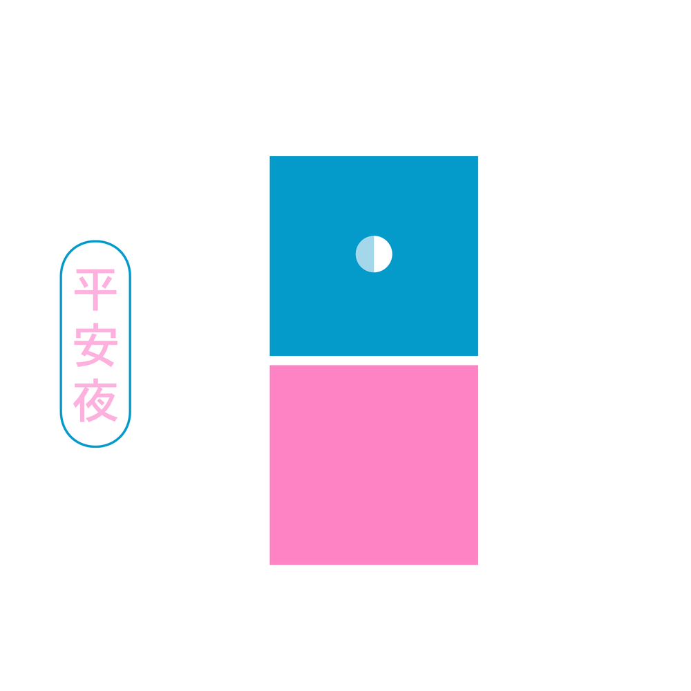 ununliving five metal shop calendar 五金行日曆 2018_graphics_15.png