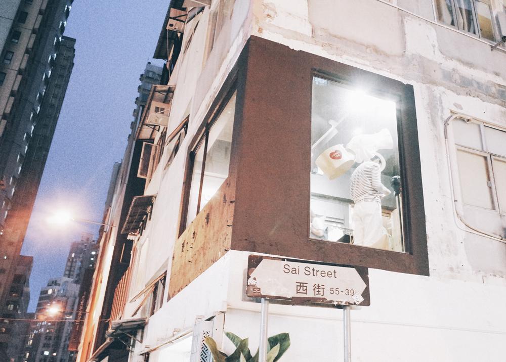 storerooms hk