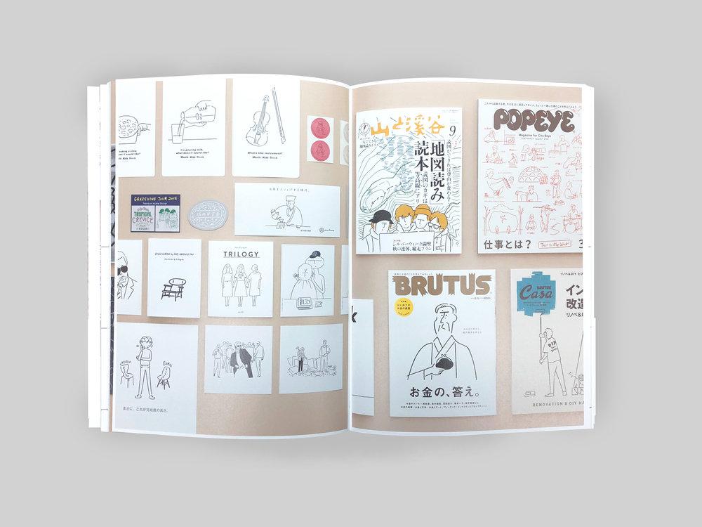 unun_yu-nagaba-i-did-book-inner_2.jpg