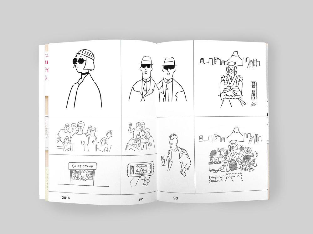 unun_yu-nagaba-i-did-book-inner_3.jpg
