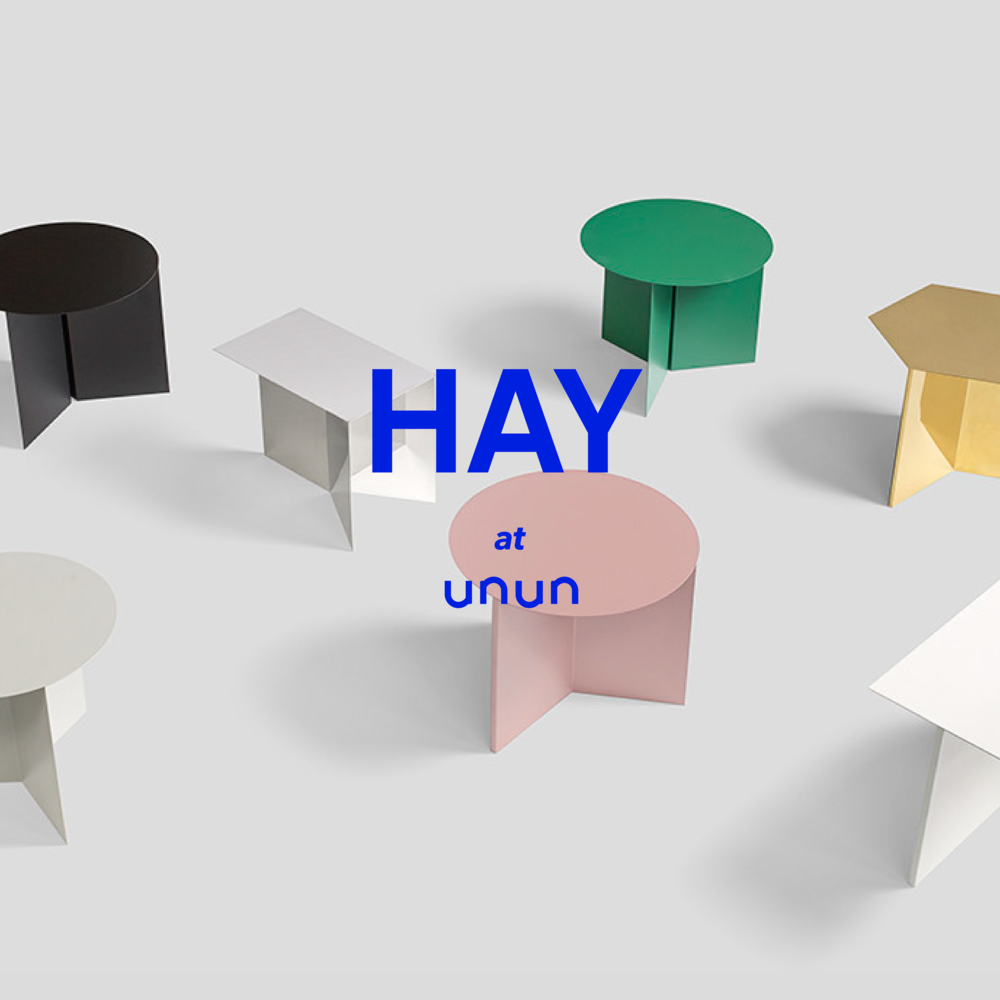 HAY (Denmark)