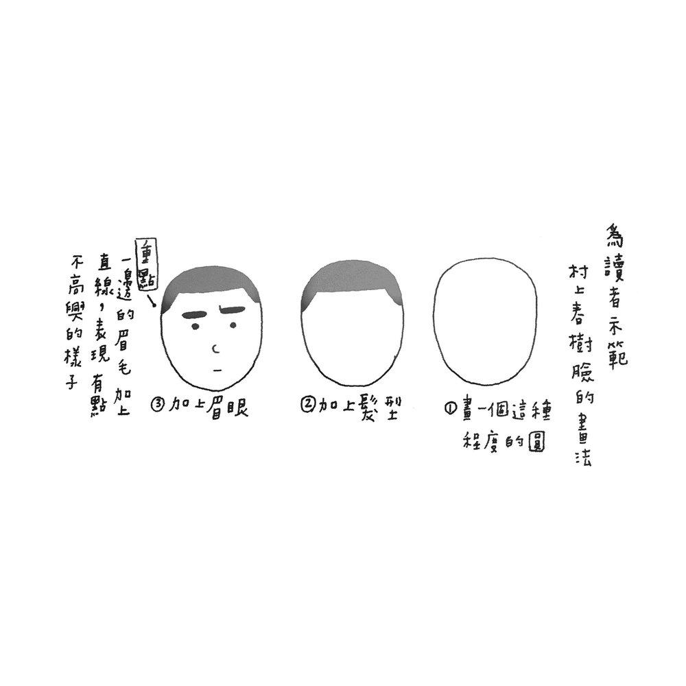 unun_mizumaru-anzai_3.jpeg