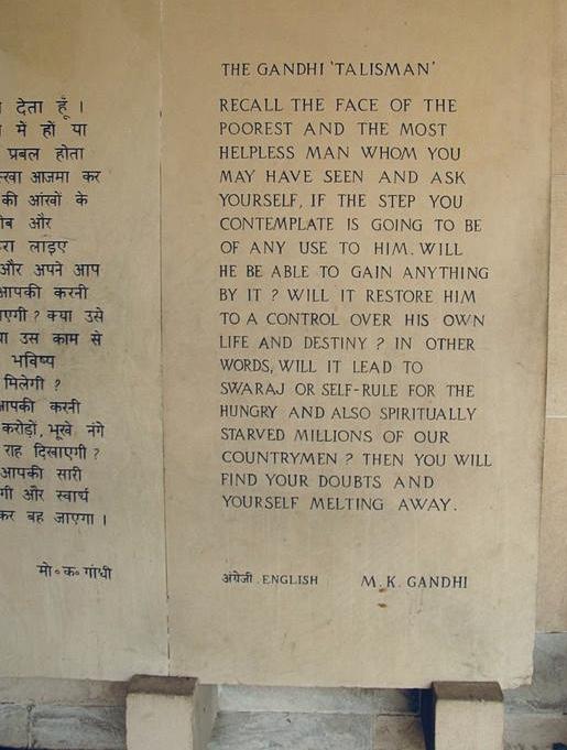 iii./ Gandhiji's Talisman at Rajghat