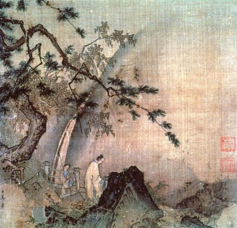 Scholar by a Waterfall   - Ma Yuan, 1160-1225