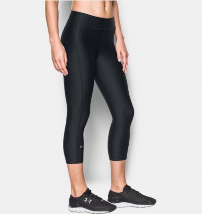 UA Heat Gear Armour Capris