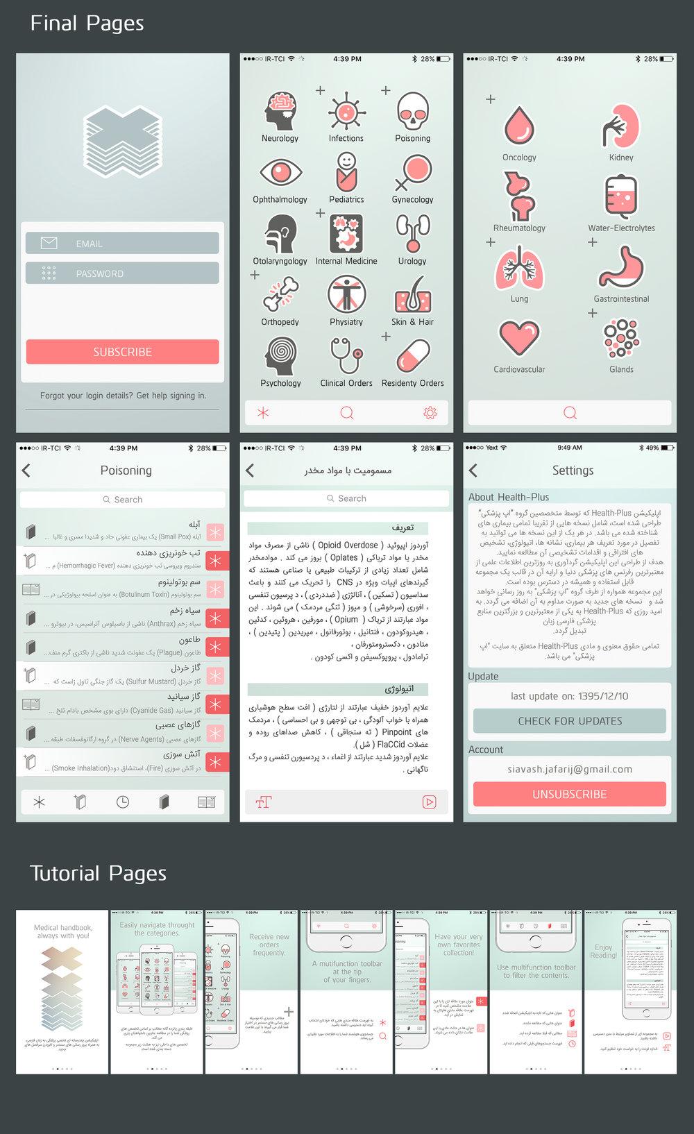 Health Plus 3.jpg