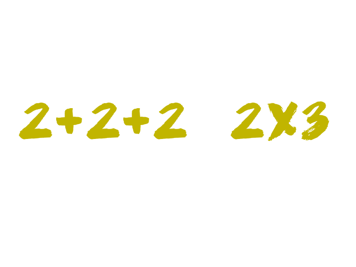 multiplication-division-same-but-different_2s.png