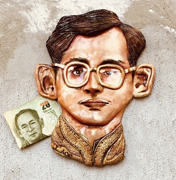 Former king of Thailand, served 70 years! King Rama IX