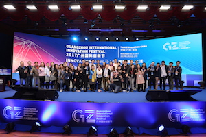 In partnership with the Guangzhou government, we co-organized The Guangzhou International Innovation Festival.