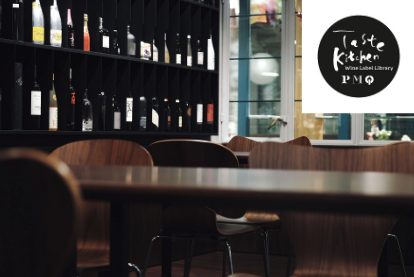 Taste Kitchen  - incubator to facilitate the nurturing and promotion of the city's most promising up & coming culinary talents Every month, Taste Kitchen will be transformed into an exciting new restaurant, starring a different chef and a different dining concept.