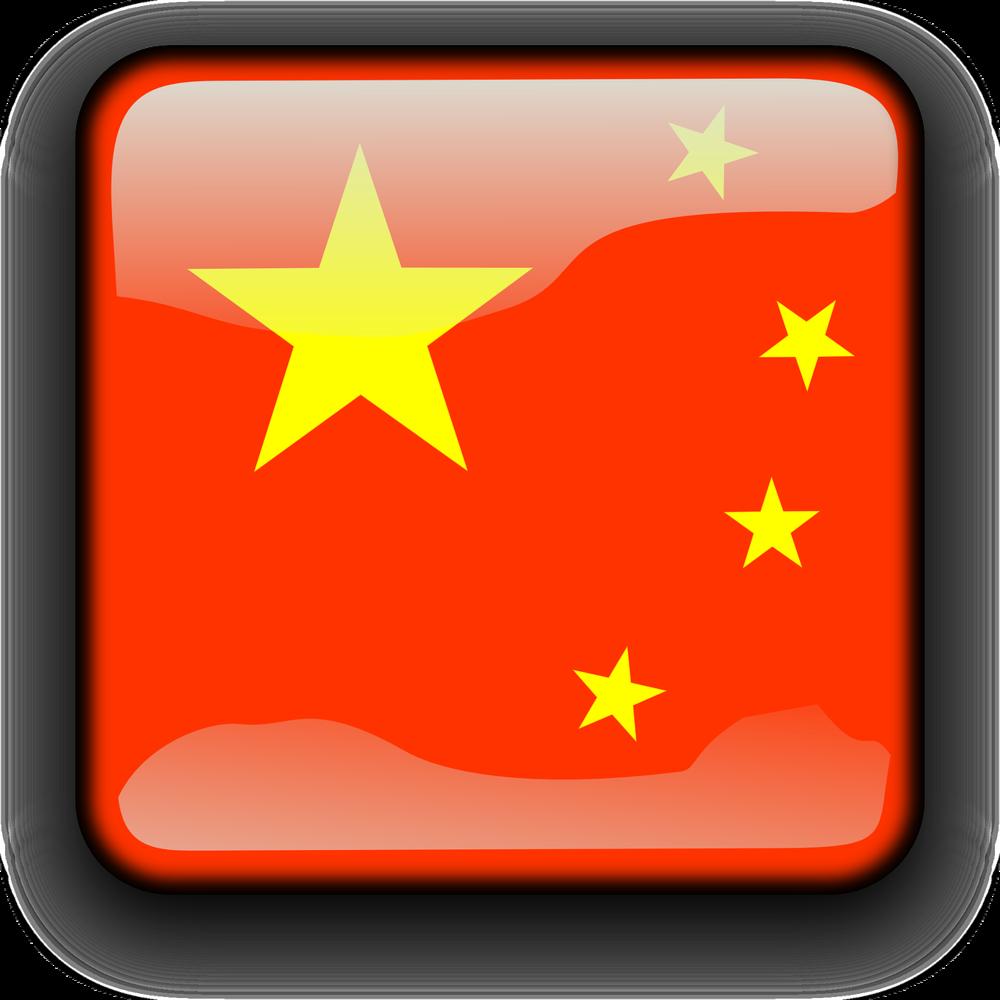china-156219_1280.png