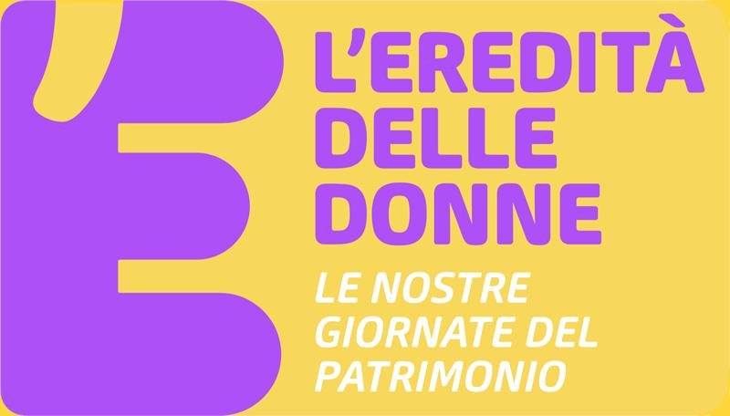 logo-eredita-delle-donne-2018.png