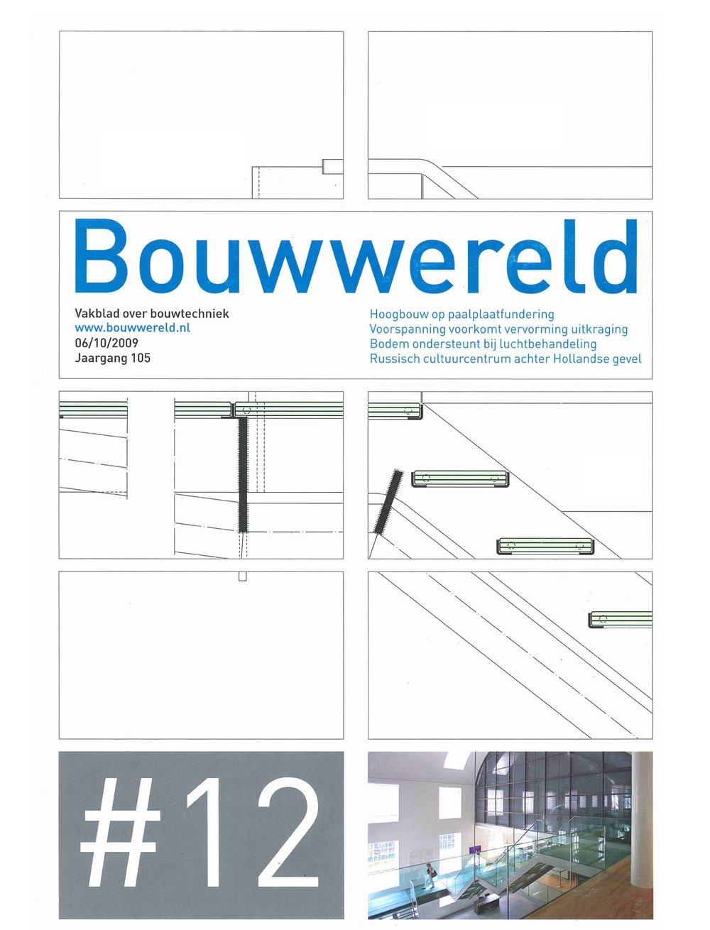 bowwereld.jpg