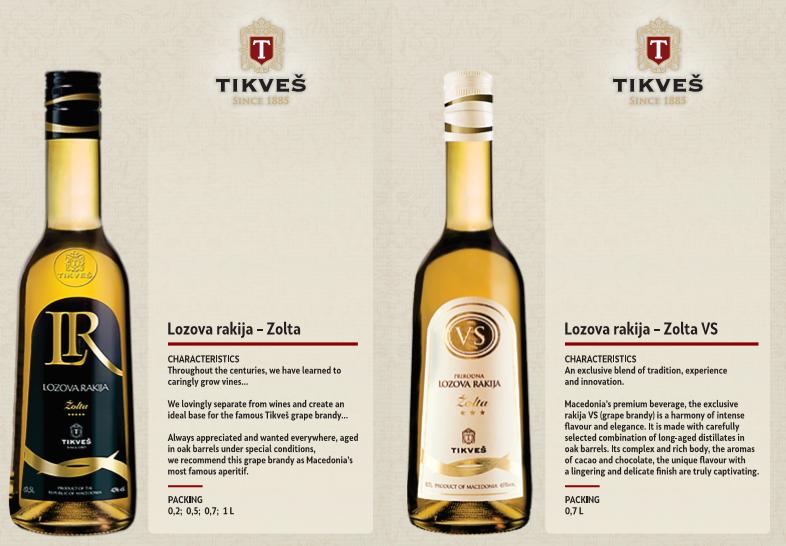 Tikves2.png