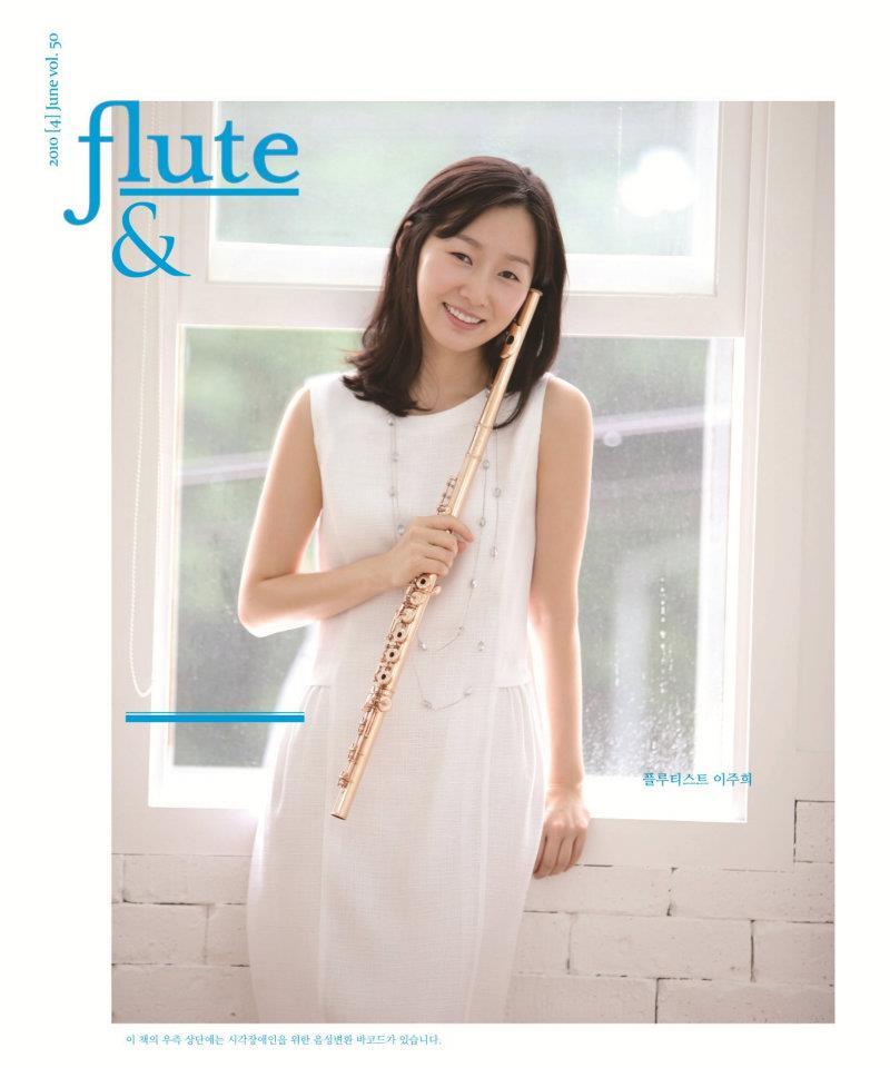 flute&+vol.50.jpg