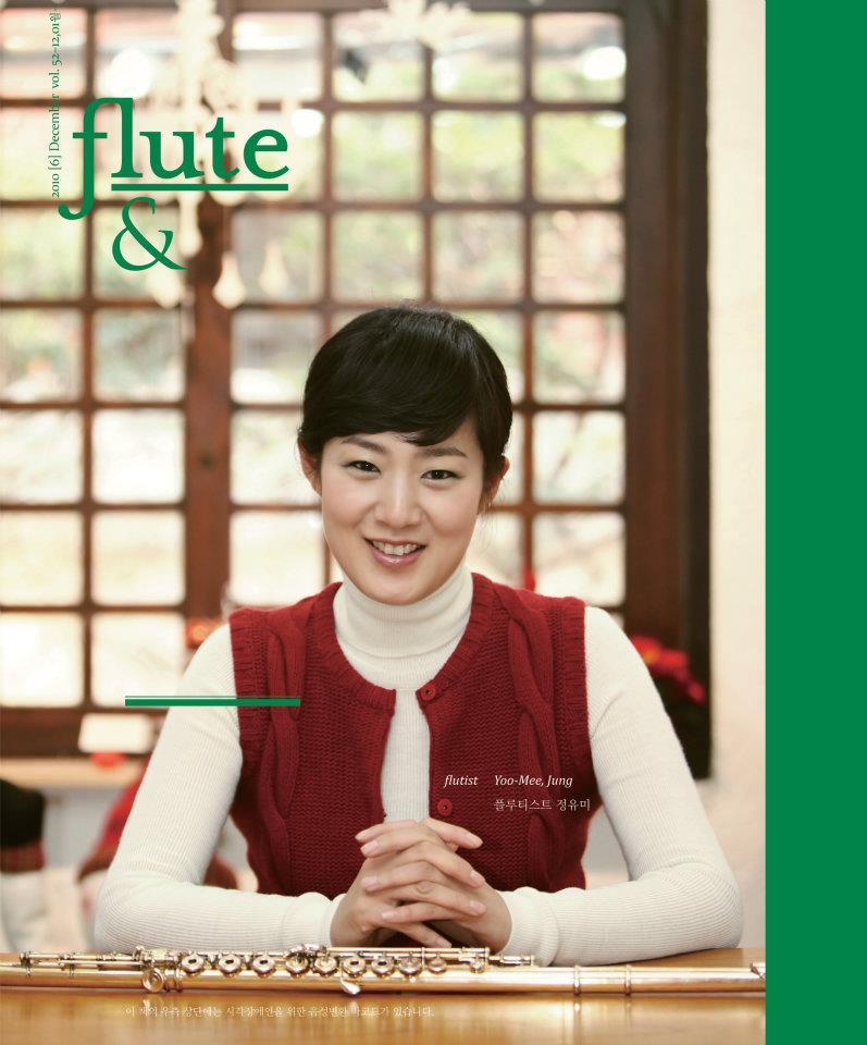 flute&+vol.52.jpg