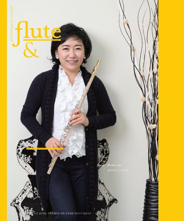 flute&+vol.53.jpg