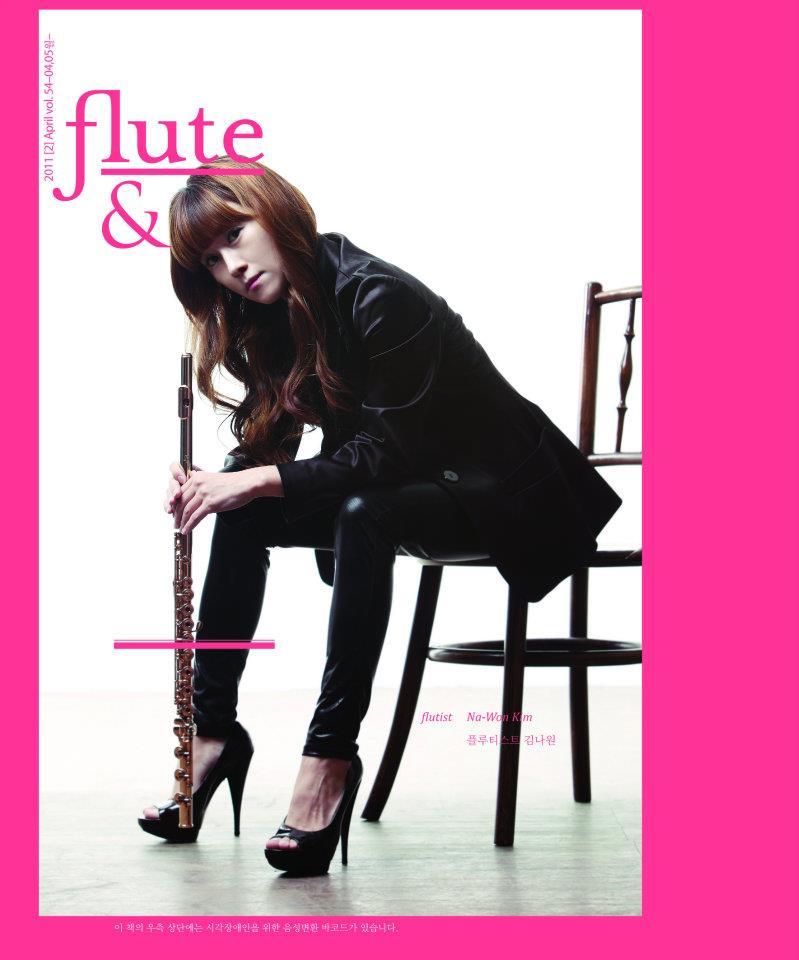 flute&+vol.54.jpg