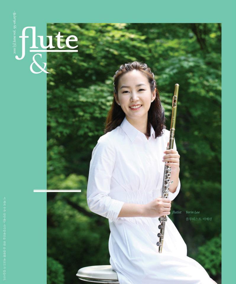 flute&+vol.55.jpg