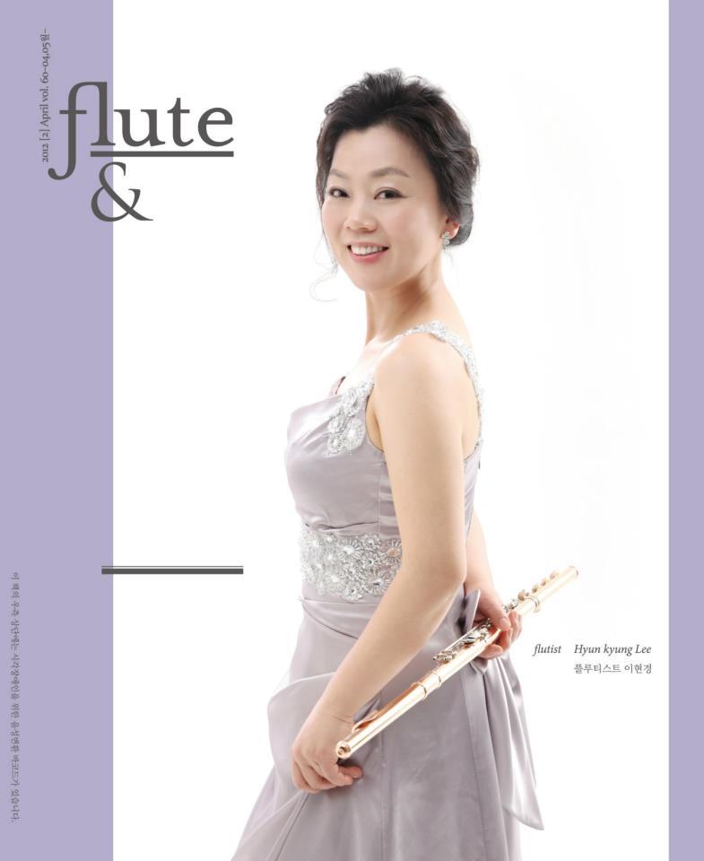 flute&+vol.60.jpg