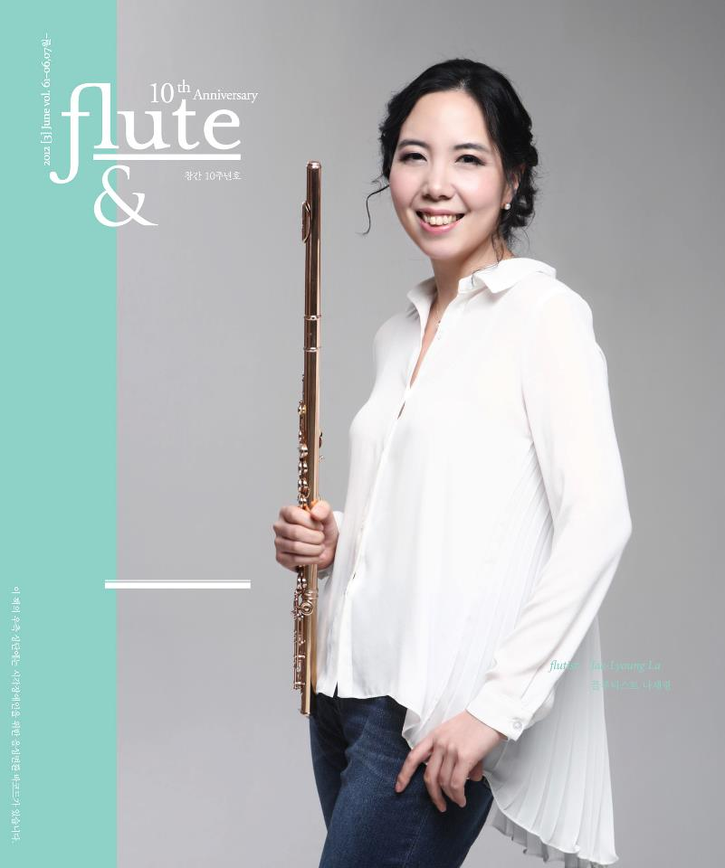 flute&+vol.61.jpg
