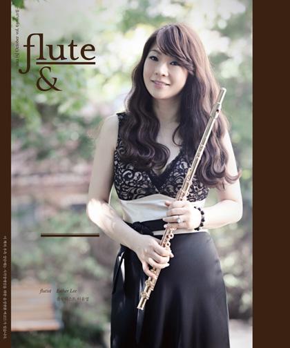 flute&+vol.63.jpg