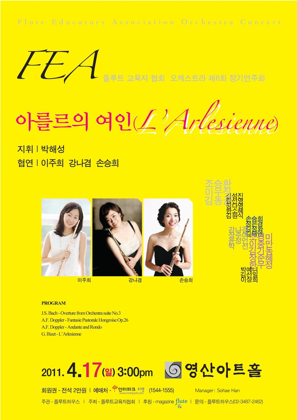 fea2011.jpg