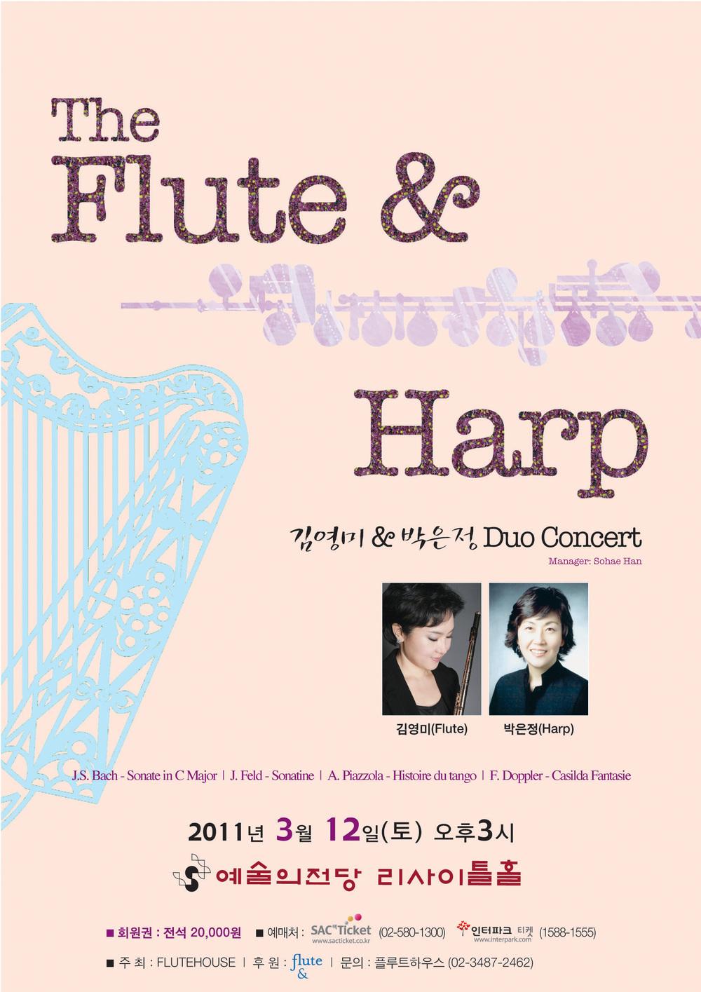 fluteharp2011.jpg