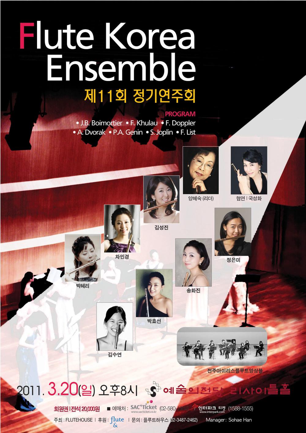 flutekorea2011.jpg