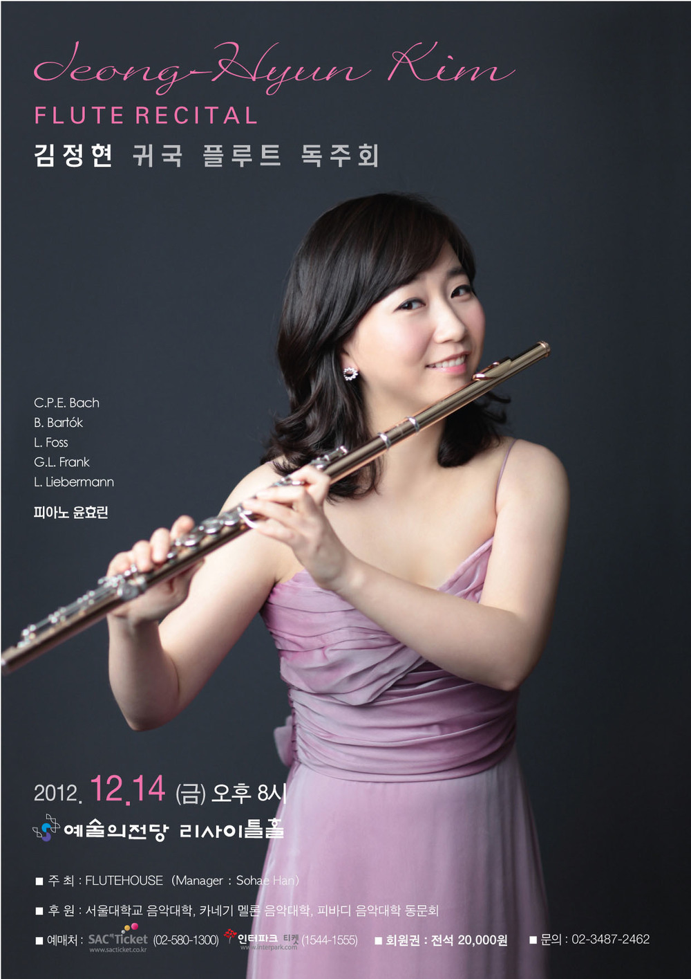 jeonghyunkim2012.jpg