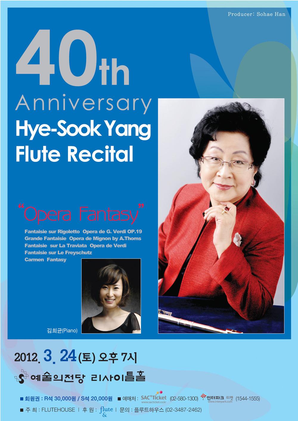 hyesookyang2012.jpg