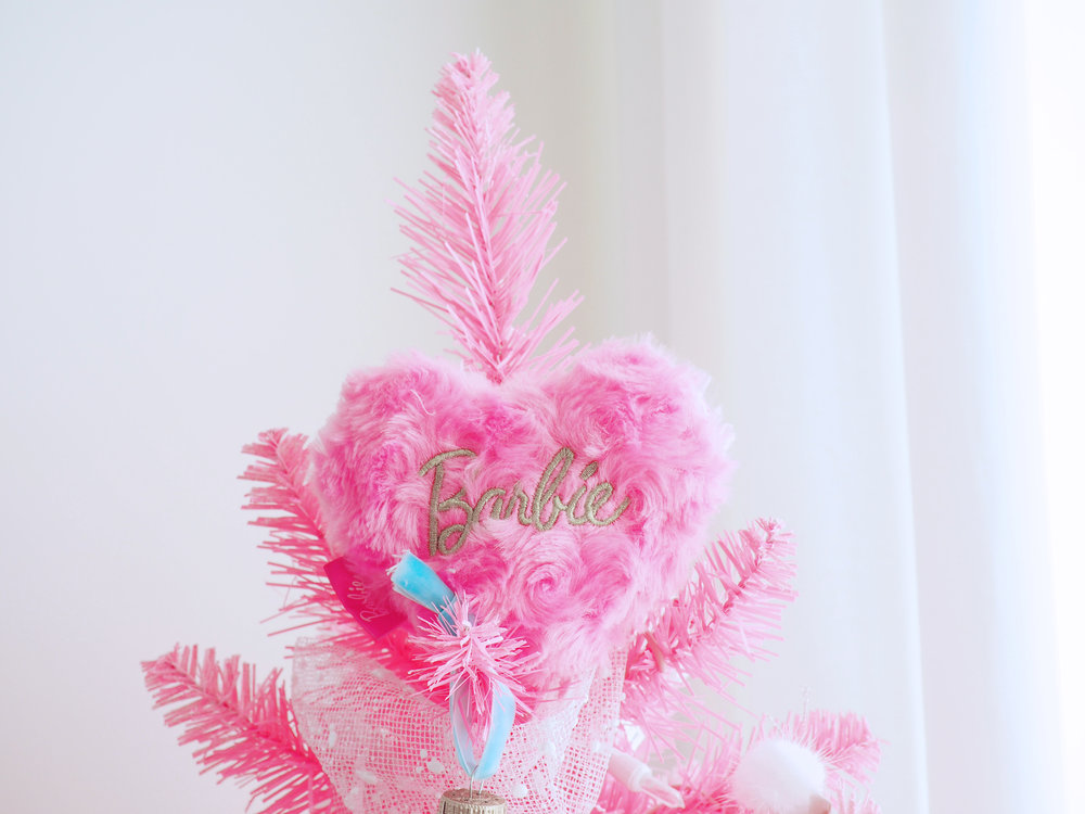 Dreamline Alliance Pink Christmas Tree