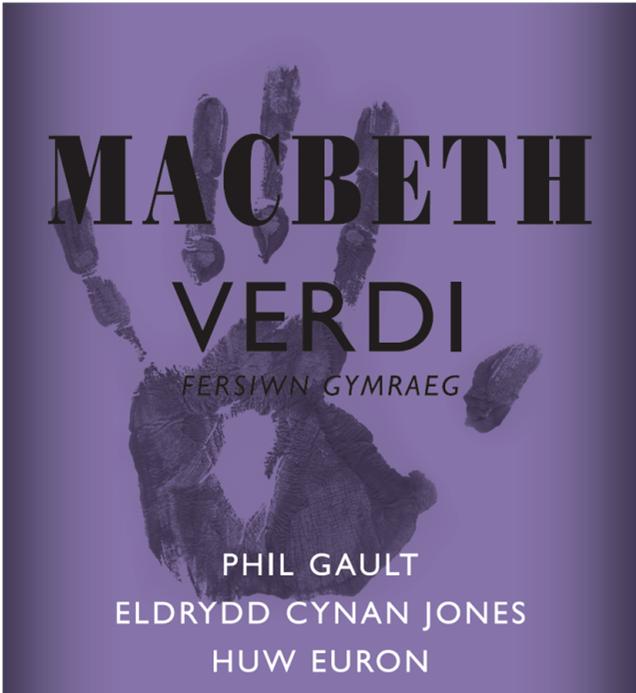 Macbeth 2012 -