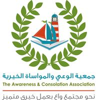 logo_acalebanon2.jpg
