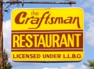 craftsman sign.jpg