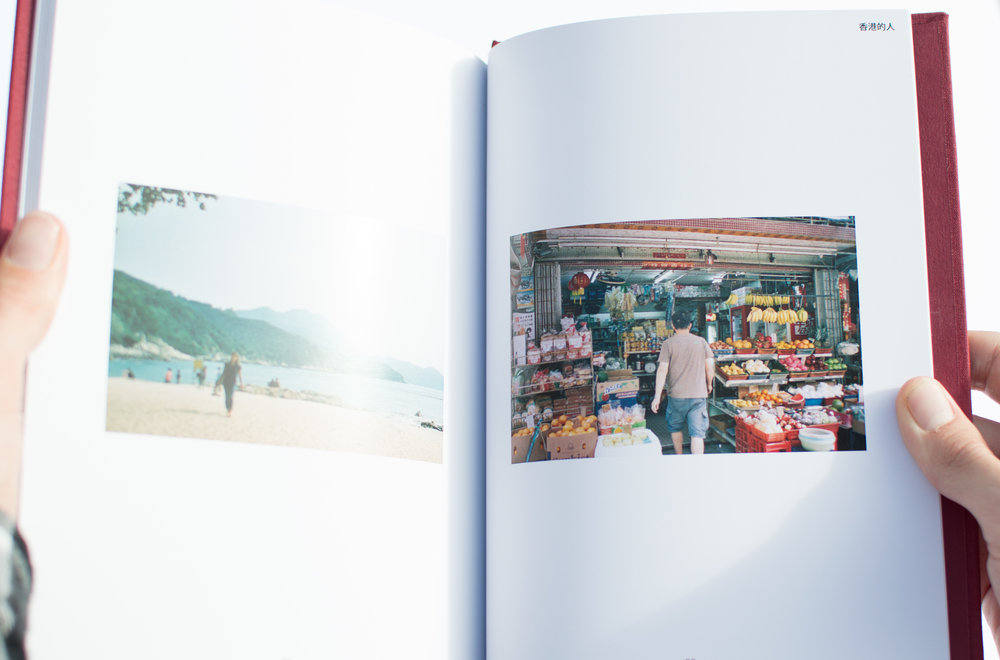 Hong Kong Book Photos-9.jpg