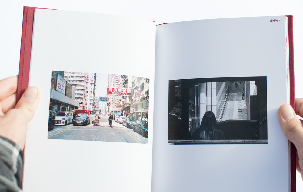 Hong Kong Book Photos-10.jpg