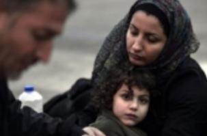 refugee+family.jpg