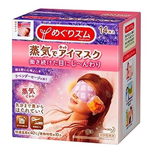 japanese-drugstore-kao-steam-masks.jpg