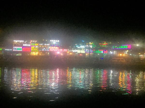 Hou Hai Lake