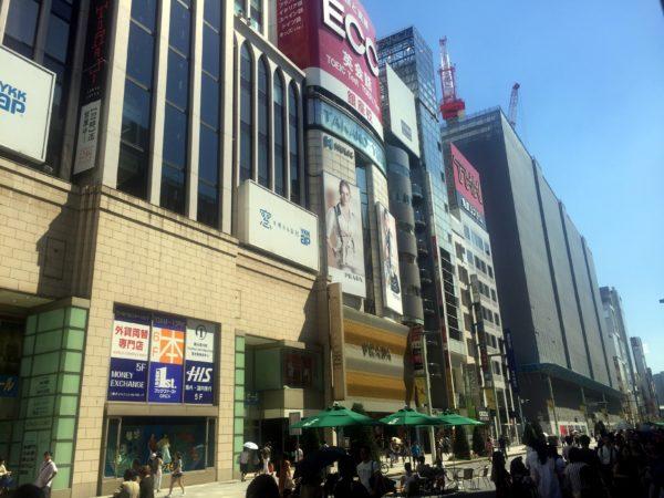 Ginza Area