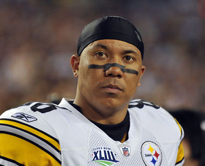 Hines-ward-featured.jpg