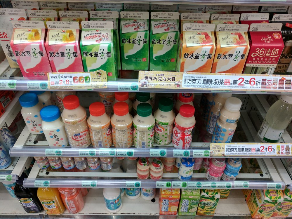 yakult bottles here are HUGE. even the smallest ones!