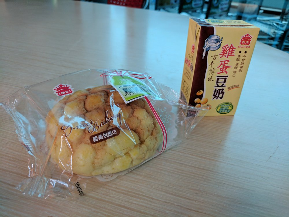 airport breakfast! some bread thing that claimed to be melon pan (but wasn't) and a delicious box of soy milk. MMMM.