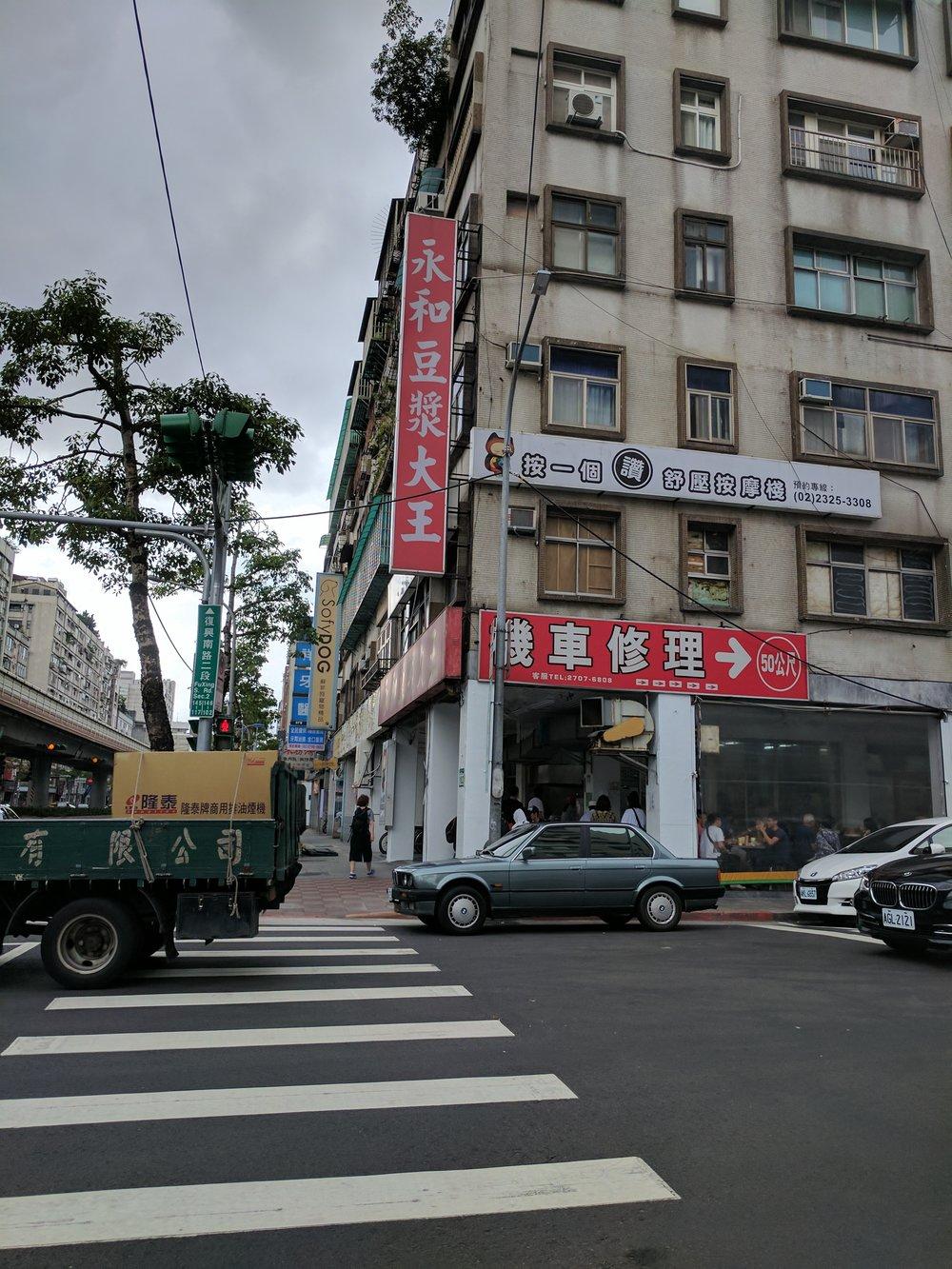 24h taiwanese breakfasttttttt.