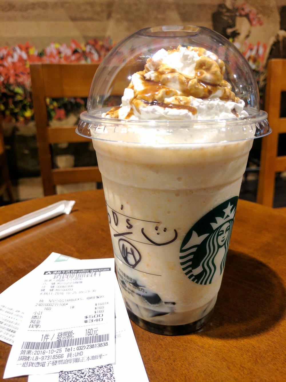 peanut frappuccino with grass jelly! also yum!