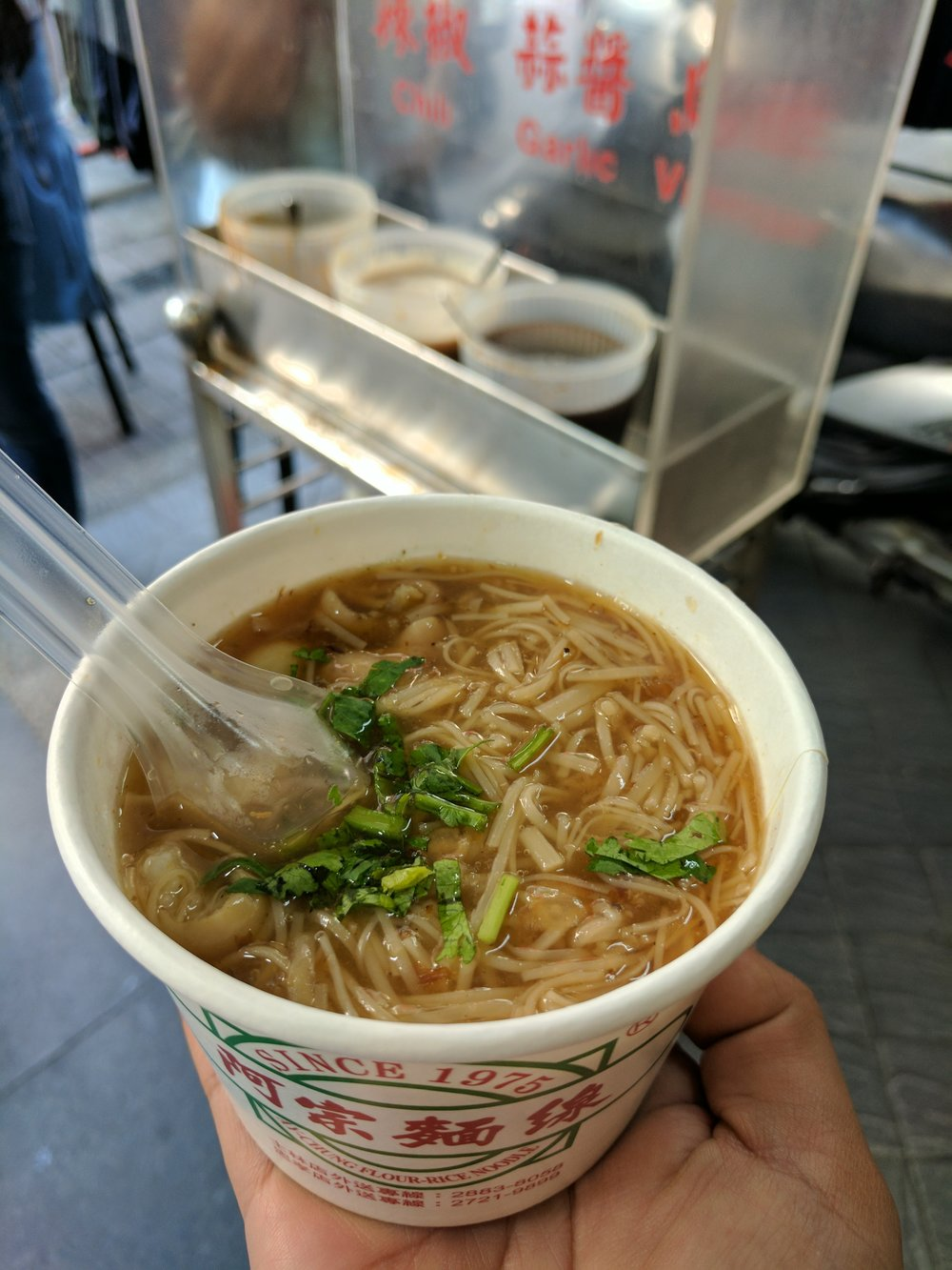 THEN WHY DON'T YOU MARRY PIG LARGE INTESTINE VERMICELLI SOUP (AN ICE CREAM SANDWICH)?!
