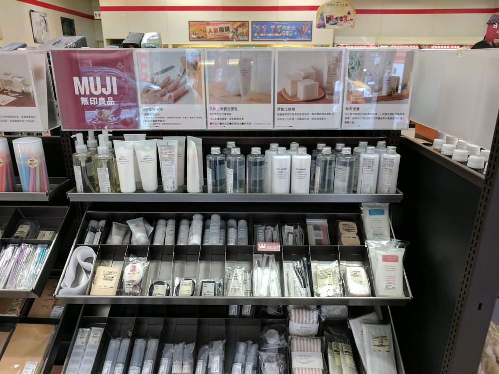 you can even buy muji products here! wtf! (7-11)