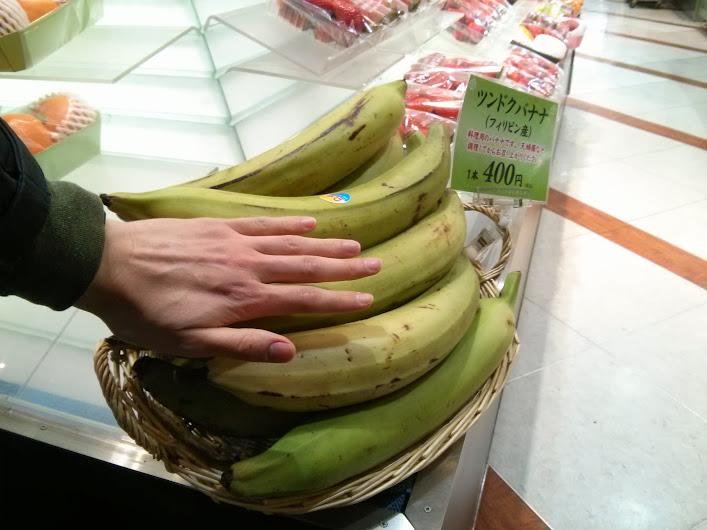 humungo bananas!!!!!!